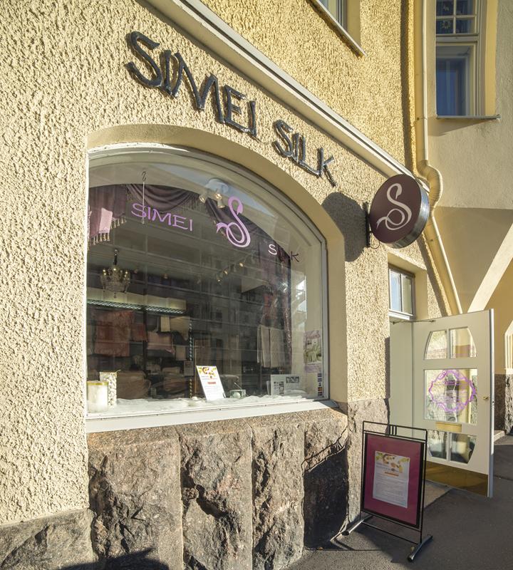 SiMei Silk showroom