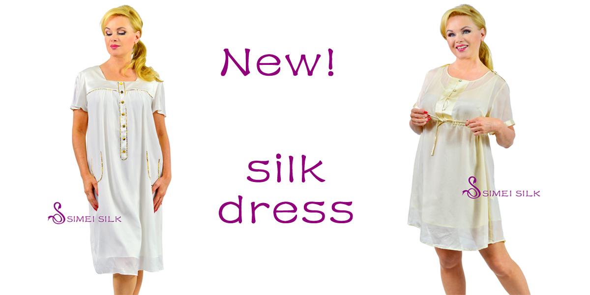 simeisilk-silk-dress